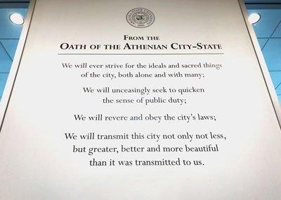 Athenian Oath Wall